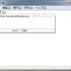 和名を入力すると学名に変換される便利辞書データの作成